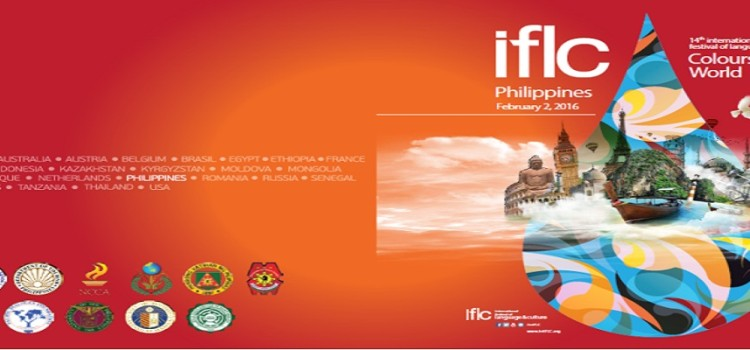 IFLC 2016 Is Coming Ahead